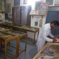 Khawaja Farid Museum