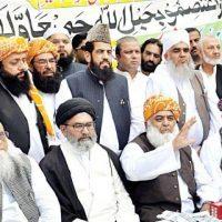 Muttahida Majlis Amal