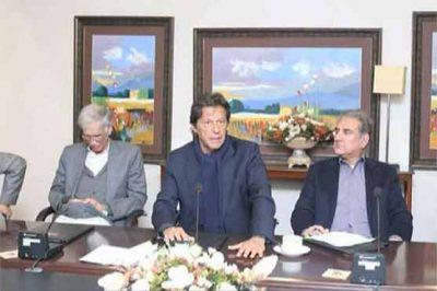 PTI Meeting