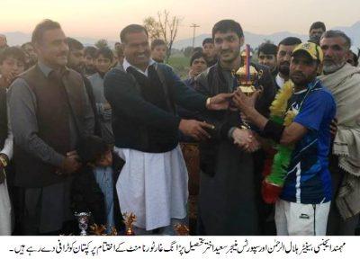 Cricket Rournament