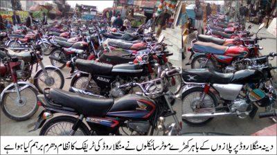 Dina Motorcycles