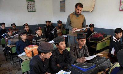 Educational Institutions