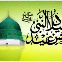 Eid Milad-e-Nabi