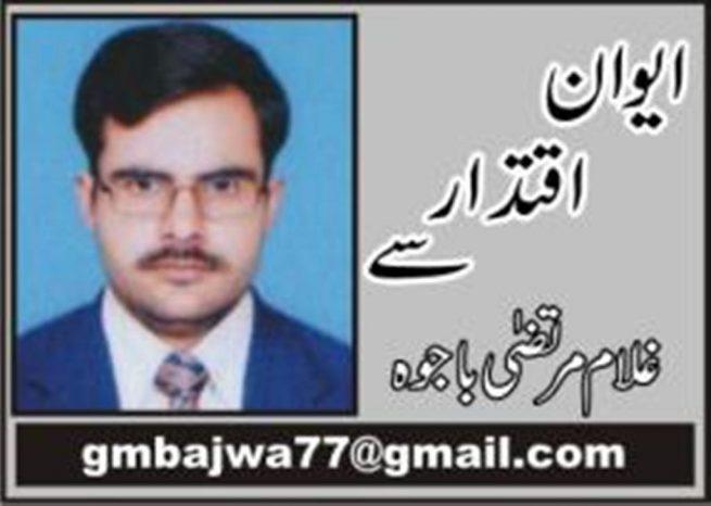 Ghulam Murtaza Bajwa