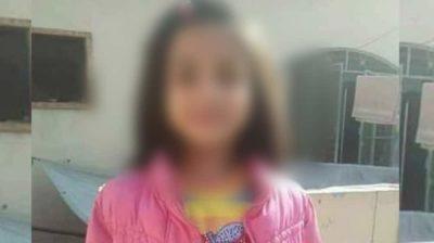 Girl Murder in Kasur