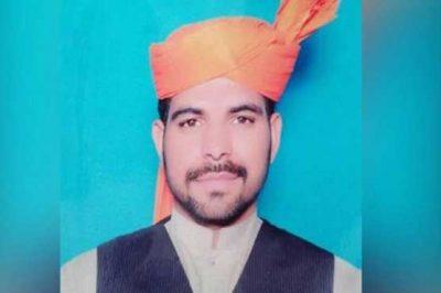 Imran Ali Arshad