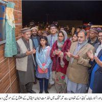 Inauguration of Hospital