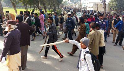 Kasur Protesters