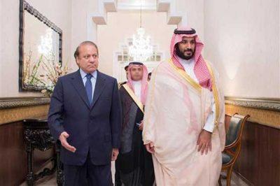 Sharif Brothers - Mohammad Bin Salman Meeting
