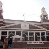 Supreme Court Lahore Registry