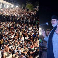 Tahir-ul-Qadri Jalsa