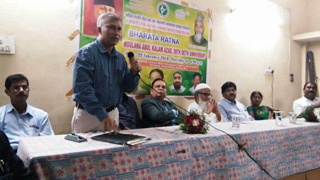 مولانا آزاد بھارت کے تعلیمی معمار