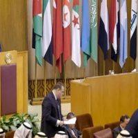 Arab League Meeting