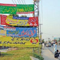 Banners Ban in Punjab