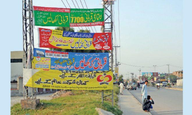 پنجاب میں کپڑے کے بینرز پر پابندی، محنت کش پینٹرز بے روزگار