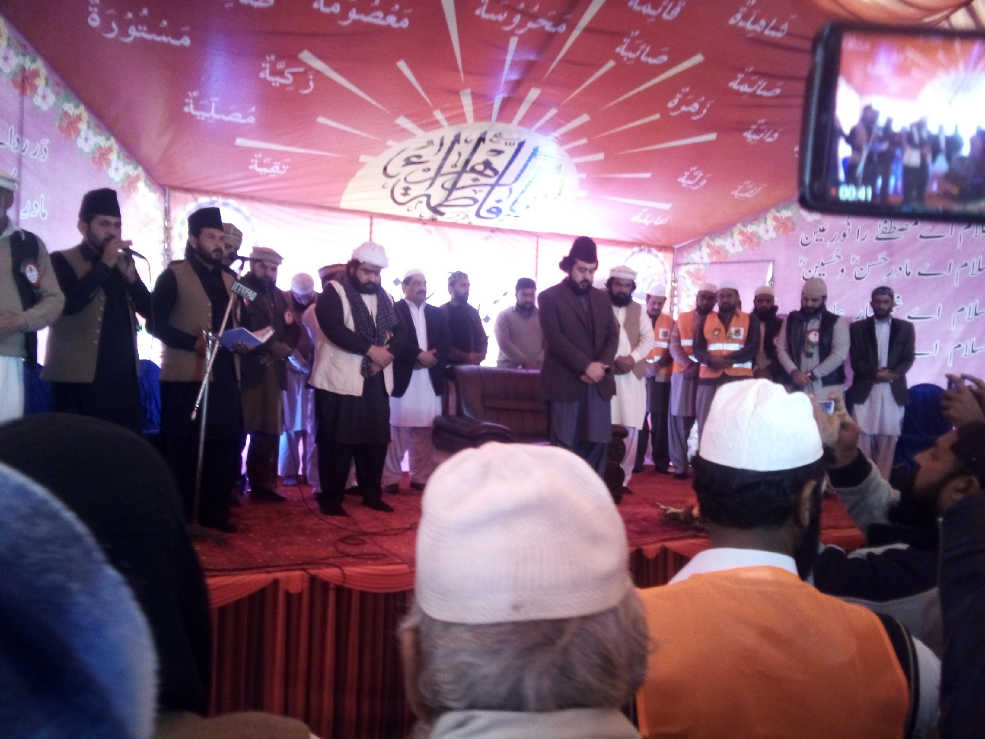مولانا علامہ شیخ عبدالحمید گولڑوی کا ایوان ِ مہر علی شاہ حضرو اٹک کے زیر اہتمام تیسری سالانہ سیّدہ کائنات کانفرس سے خطاب