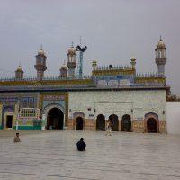 Hazrat Sultan Bahu