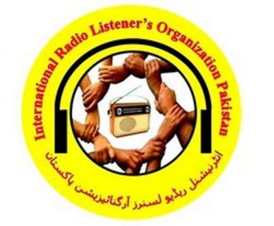 International Radio Licensing Organization - Pakistan