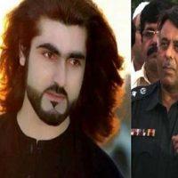 Naqib Murder Case
