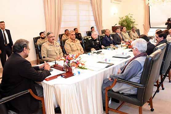 قومی سلامتی کمیٹی کا اجلاس، امن کیلئے افغانستان سے تعاون جاری رکھنے کا اعلان