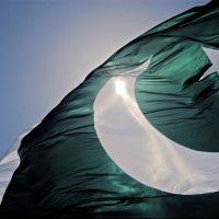 Qayam e Pakistan