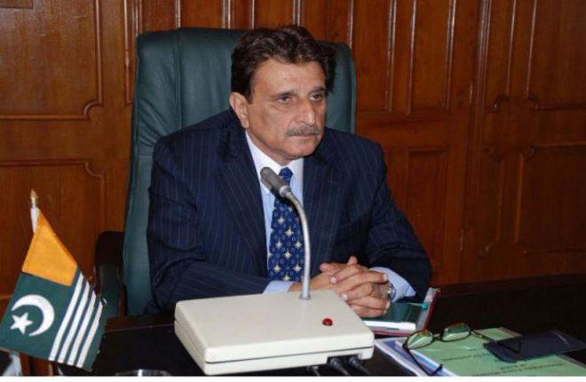 آزاد کشمیر میں تحفظ ناموس رسالت ایکٹ کی منظوری
