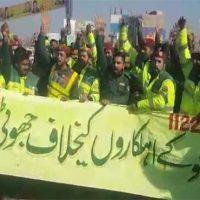 Rescue Personnel Protest