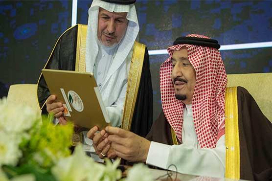 سعودی عرب میں بری اور فضائی افواج کے سربراہ تبدیل، شاہی فرمان جاری
