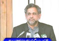 کشمیر پالیسی ہمارے سینوں میں محفوظ ہے :وزیر اعظم