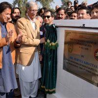 Zoo Opening Peshawar