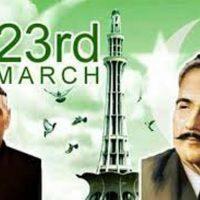 23rd March Youm E Pakistan
