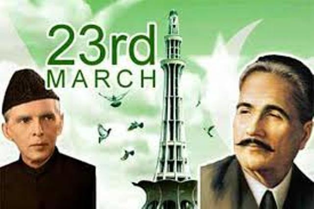 23 مارچ، پاکستان کی پہچان