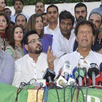 Amir Liaqat Join PTI