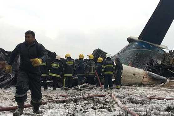 کھٹمنڈو ائیرپورٹ پر بنگلہ دیشی طیارے کو حادثہ، 50 افراد ہلاک