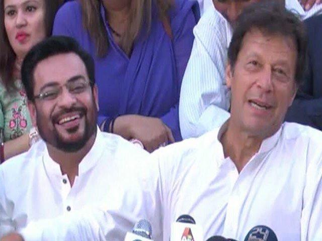 عامر لیاقت نے میرے بارے میں جو کہا اس پر انہیں معاف کرتا ہوں، عمران خان