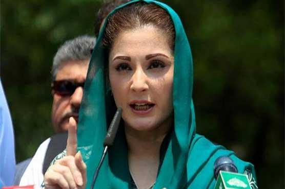 عمران خان جعلی دستاویزات بھی جمع کرائیں تو سب ٹھیک ہوتا ہے: مریم نواز