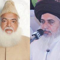 Mohammad Afzal Qadri - Khadim Hussain Rizvi