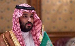 سعودی عرب نے بھی جوہری بم بنانے کی دھمکی دے دی