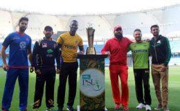 پی ایس ایل تھری: کون کون غیر ملکی کھلاڑی پاکستان آنے کو تیار؟