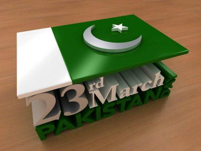 23 مارچ تاریخی قرارداد پاکستان
