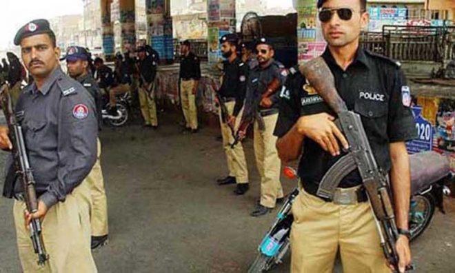 نظام پولیس میں اصلاحات