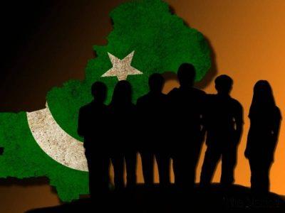 Pakistani Citizen
