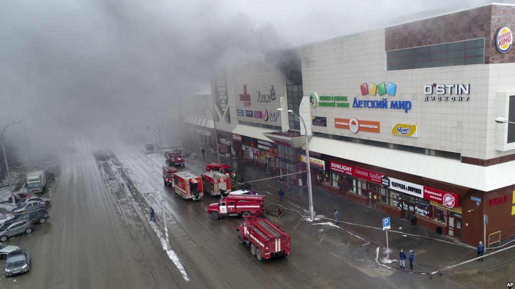 روس: شاپنگ مال میں آتشزدگی سے 56 افراد ہلاک
