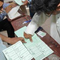 Sargodha Election