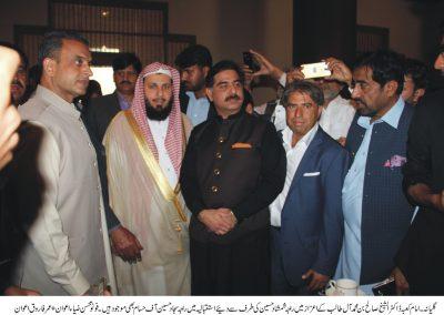Sheikh Saleh Bin Mohammad Bin Ibrahim Aal-e-Talib