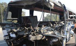 ترکی میں تارکینِ وطن کی بس کو حادثہ، پاکستانیوں سمیت 17 افراد جاں بحق