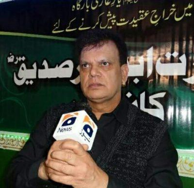 Akram Bajwa