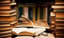 کتاب ایک شجر سایہ دار