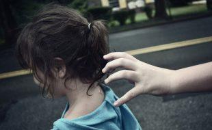 بیٹیاں درندگی کا شکار، ہم انصاف بھی نہ مانگے