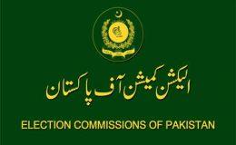سرکاری اخراجات سے سیاسی تشہیر پر پابندی برقرار رہے گی، الیکشن کمیشن